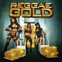 【送料無料】 Reggae Gold 2011 輸入盤 【CD】