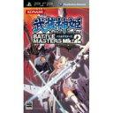 【送料無料】 PSPソフト / 武装神姫BATTLE MASTERS Mk.2 【GAME】