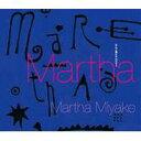 艺人名: M - 【送料無料】 マーサ三宅 / マーサ -なんて静かなんだろう- 【CD】