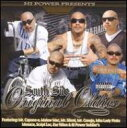 Hi Power Presents South Side Original Oldies 輸入盤 【CD】