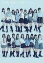 AKB48 エーケービー / AKBがいっぱい 〜ザ・ベスト・ミュージックビデオ〜 【通常盤】 【DVD】