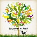 Artist Name: H - hico the kid / ELECTRO SWING GHIBLI 【CD】