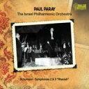 Composer: Sa Line - Schumann シューマン / 交響曲第3番『ライン』、第2番 パレー&イスラエル・フィル(1971、76) 輸入盤 【CD】