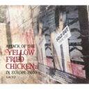 【送料無料】 GACKT ガクト / Attack Of The Yellow Fried Chickenz 【CD】