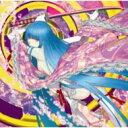 艺人名: A行 - M-Project / HARDCORE ILLUSIONIST 2 【CD】