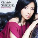 【送料無料】 山中千尋 ヤマナカチヒロ / レミニセンス 【SHM-CD】