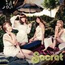 Secret (Korea) シークレット / 2nd Single: 星の光 月の光 【CDS】