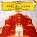 Mussorgsky ムソルグスキー / 『展覧会の絵』 アバド&ベルリン・フィル(管弦楽版)、ウゴルスキ(ピアノ版) 【SHM-CD】