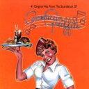 【送料無料】 アメリカン グラフィティ / 「アメリカン・グラフィティ」オリジナル・サウンドトラック 【CD】