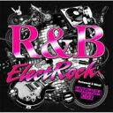 Artist Name: M - Minimum Cox / R & B Electrrock Perfomed & Mixed By Minimum Cox 【CD】