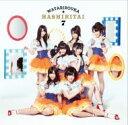 CD+DVD 18%OFF[初回限定盤 ] 渡り廊下走り隊7 (AKB48) / 《オリジナル特典付》 へたっぴウィンク 【初回盤A】 【CD Maxi】