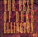 Swing, Big Band - Duke Ellington デュークエリントン / Best Of 輸入盤 【CD】