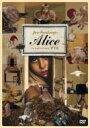 アリス【HDニューマスター / チェコ語完全版】 【DVD】