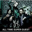  Hotei With Fellows () / ALL TIME SUPER GUEST  CD