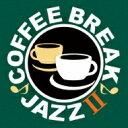Omnibus - Coffee Break JazzII 【CD】