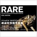 【送料無料】 ナショナルジオグラフィックの絶滅危惧種写真集 【本】