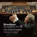 作曲家名: Ha行 - 【送料無料】 Bruckner ブルックナー / 交響曲第8番 スダーン&東京交響楽団(シングルレイヤー) 【SACD】