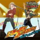 ワイルドタイガー / TVアニメ『TIGER & BUNNY』...(1.0)