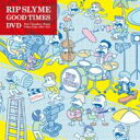 RIP SLYME リップスライム / GOOD TIMES DVD 〜The Complete Music Video Clips 2001-2011〜 【DVD】