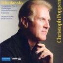 Symphony - Tchaikovsky チャイコフスキー / 交響曲第6番『悲愴』、幻想的序曲『ハムレット』 ポッペン&ドイツ放送フィル 輸入盤 【CD】