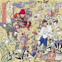 【送料無料】 C&K シーアンドケー / CK A-YANKA!!! 【CD】