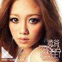 艺人名: Sa行 - 【送料無料】 SPICY CHOCOLATE スパイシーチョコレート / 渋谷 RAGGA SWEET COLLECTION 【CD】