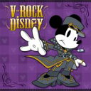 V-ROCK Disney 【CD】