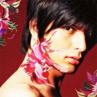 U (<strong>城田優</strong>) シロタユウ / 刹那 〜a sandglass of fate〜 【CD Maxi】