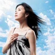 新妻聖子 セイコニイヅマ / 時の翼〜映画『とある飛空士への追憶』主題歌 【CD Maxi】