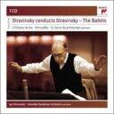 作曲家名: Sa行 - 【送料無料】 Stravinsky ストラビンスキー / ストラヴィンスキー自作自演によるバレエ音楽集〜火の鳥、春の祭典、ペトルーシュカ、プルチネッラ、他(7CD限定盤) 輸入盤 【CD】