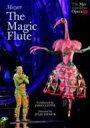 Mozart モーツァルト / 『魔笛』英語短縮版 テイモア演出、レヴァイン&メトロポリタン歌劇場、パーペ、ポレンザーニ、他(2006 ステレオ) 【DVD】