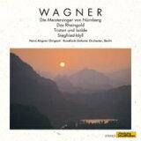 Wagner 瓦格纳/前奏乐曲集,齐格弗里德牧歌reguna&柏林广播交响乐团【CD】[Wagner ワーグナー / 前奏曲集、ジークフリート牧歌 レーグナー&ベルリン放送交響楽団 【CD】]