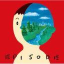 【送料無料】 星野源 ホシノゲン / エピソード 【CD】