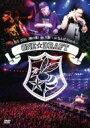 ONE☆DRAFT ワンドラフト / ONE☆DRAFT LIVE 2011「蜂の巣」in 大阪 〜at なんばHatch〜 【DVD】