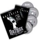 Artist Name: N - 【送料無料】 Nazareth ナザレス / Naz Box 輸入盤 【CD】