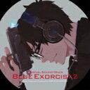 【送料無料】 青の祓魔師 オリジナル・サウンドトラック 2 【CD】