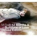 艺人名: A行 - M-Swift エムスイフト / 12 Months & Sunshine of Love Deluxe Edition 【CD】