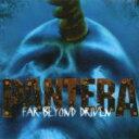 Pantera パンテラ / Far Beyond Driven: 脳殺 【CD】