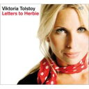 Artist Name: V - Viktoria Tolstoy ビクトリア トルストイ / Letters To Herbie 輸入盤 【CD】
