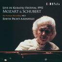 Composer: Sa Line - Schubert シューベルト / シューベルト:ピアノ・ソナタ第20番、モーツァルト:ピアノ・ソナタ第18番 ピヒト=アクセンフェルト(草津音楽祭ライヴ1992) 【CD】