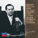 Composer: Ta Line - Debussy ドビュッシー / ドビュッシー:ヴァイオリン・ソナタ、ルクー:ヴァイオリン・ソナタ、他 グリュミオー、カスタニョーネ(限定盤) 【CD】