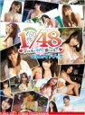 【送料無料】 AKB1 / 48アイドルとグアムで恋したら…公式ガイドブック 講談社MOOK / AKB48 エーケービー 【ムック】