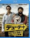 Blu-ray>洋画>コメディー商品ページ。レビューが多い順(価格帯指定なし)第5位