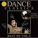 Omnibus - Dance Classics - Best Of Vol.5 輸入盤 【CD】