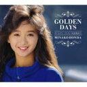 【送料無料】 本田美奈子. ホンダミナコ / ゴールデン・デイズ 【CD】