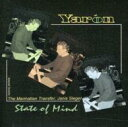 Yaron / State Of Mind 輸入盤 【CD】