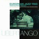 Artist Name: E - European Jazz Trio ヨーロピアンジャズトリオ / 哀愁のリベルタンゴ 【CD】