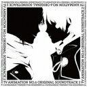 【送料無料】 TV ANIMATION NO.6 ORIGINAL SOUNDTRACK 2 【CD】