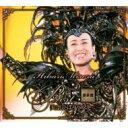 【送料無料】 美空ひばり ミソラヒバリ / 美空ひばりベスト 豪華盤 【CD】