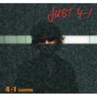 4-1/Just4-1【CD】